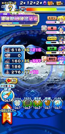 f:id:arimurasaji:20200129215726j:plain