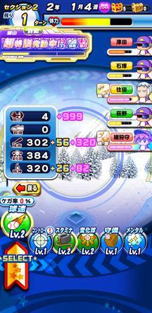 f:id:arimurasaji:20200129215736j:plain