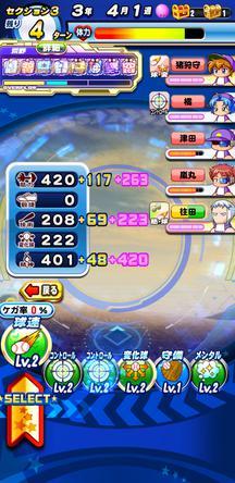 f:id:arimurasaji:20200129215745j:plain