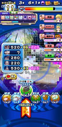 f:id:arimurasaji:20200129215754j:plain