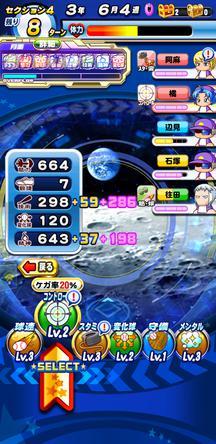 f:id:arimurasaji:20200129215801j:plain
