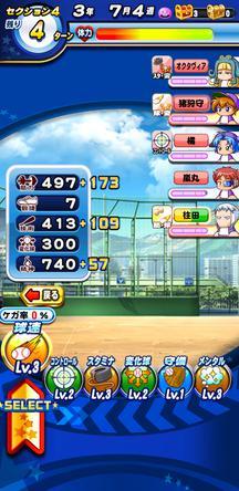 f:id:arimurasaji:20200129215809j:plain