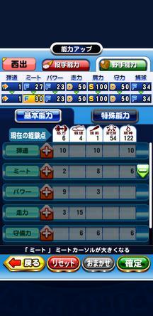 f:id:arimurasaji:20200129215828j:plain