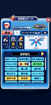 f:id:arimurasaji:20200129215832j:plain