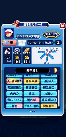 f:id:arimurasaji:20200129215835j:plain