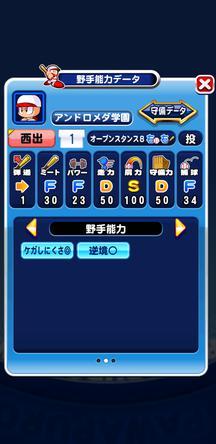 f:id:arimurasaji:20200129215838j:plain