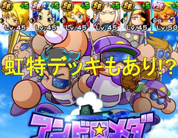 f:id:arimurasaji:20200129220136j:plain