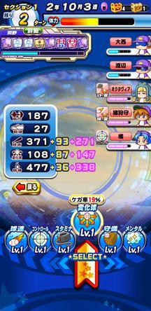 f:id:arimurasaji:20200130215300j:plain