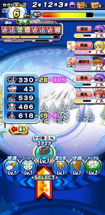f:id:arimurasaji:20200130215316j:plain