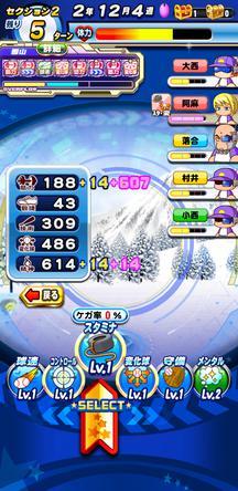 f:id:arimurasaji:20200130215322j:plain