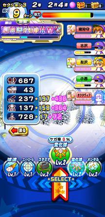 f:id:arimurasaji:20200130215333j:plain
