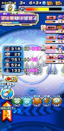 f:id:arimurasaji:20200130215356j:plain