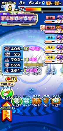 f:id:arimurasaji:20200130215406j:plain