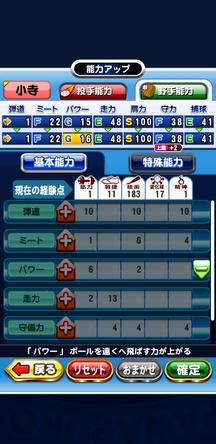 f:id:arimurasaji:20200130215424j:plain