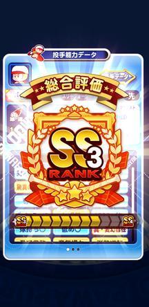 f:id:arimurasaji:20200130215427j:plain