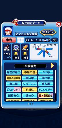 f:id:arimurasaji:20200130215430j:plain