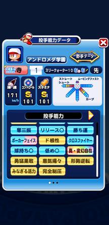 f:id:arimurasaji:20200130215434j:plain
