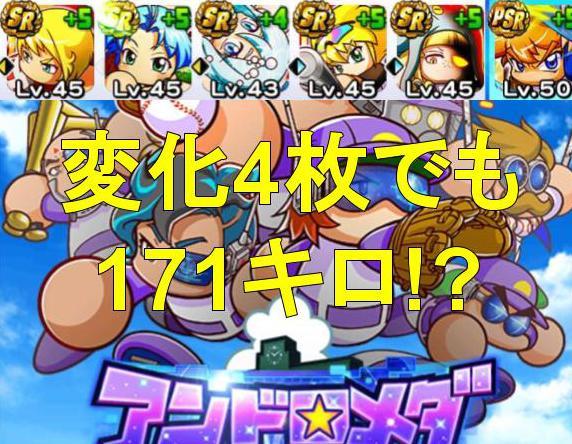 f:id:arimurasaji:20200130220038j:plain