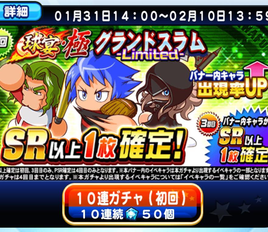 f:id:arimurasaji:20200131220653j:plain