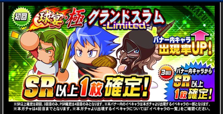 f:id:arimurasaji:20200131220708j:plain