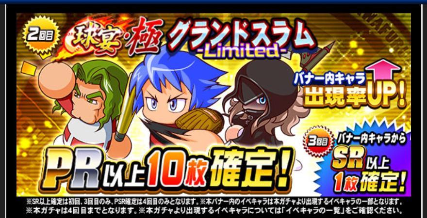 f:id:arimurasaji:20200131220715j:plain