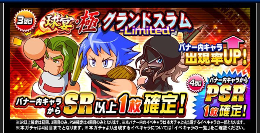 f:id:arimurasaji:20200131220722j:plain