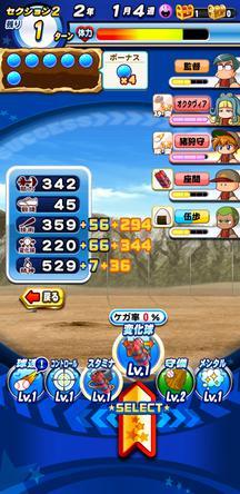 f:id:arimurasaji:20200131224235j:plain