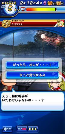 f:id:arimurasaji:20200131224243j:plain