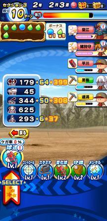 f:id:arimurasaji:20200131224253j:plain