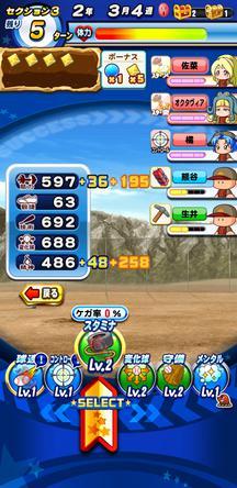 f:id:arimurasaji:20200131224309j:plain