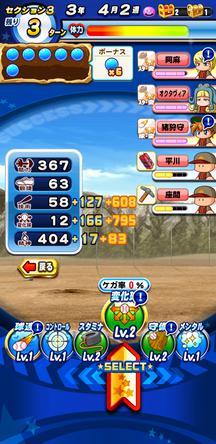 f:id:arimurasaji:20200131224317j:plain