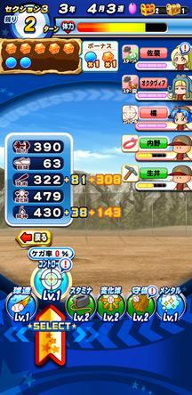 f:id:arimurasaji:20200131224327j:plain