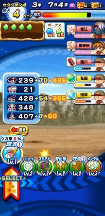 f:id:arimurasaji:20200131224345j:plain