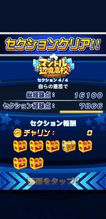 f:id:arimurasaji:20200131224404j:plain