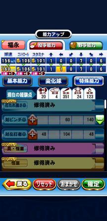 f:id:arimurasaji:20200131224407j:plain