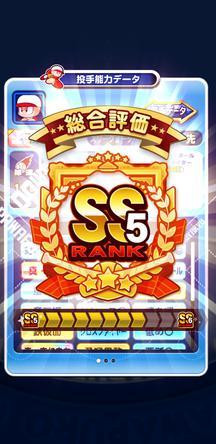 f:id:arimurasaji:20200131224411j:plain