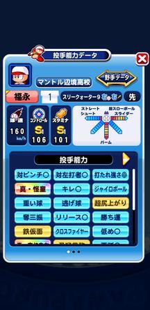 f:id:arimurasaji:20200131224412j:plain