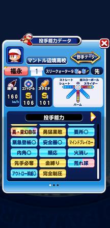 f:id:arimurasaji:20200131224415j:plain