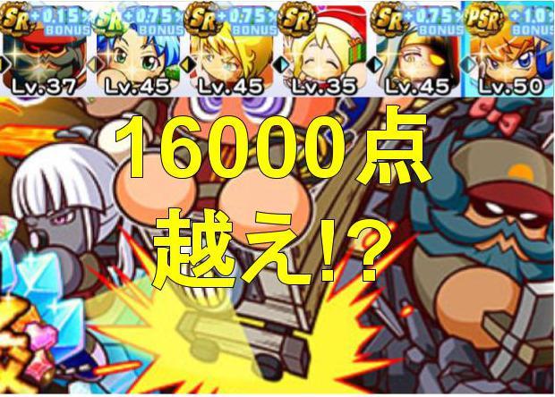 f:id:arimurasaji:20200131224859j:plain