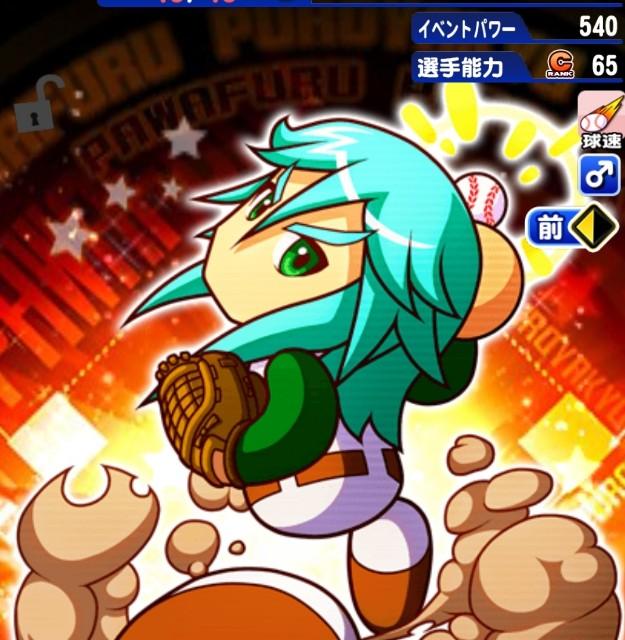 f:id:arimurasaji:20200201103802j:image
