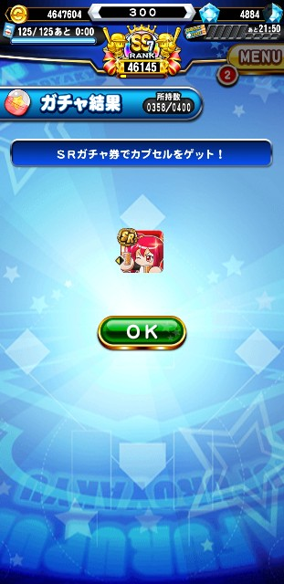 f:id:arimurasaji:20200201120122j:image