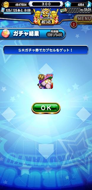 f:id:arimurasaji:20200201120157j:image
