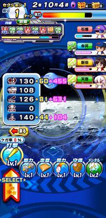 f:id:arimurasaji:20200201173322j:plain
