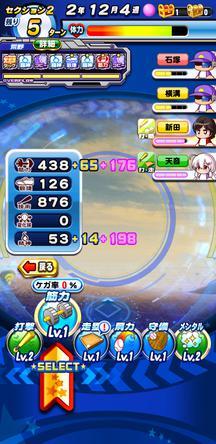f:id:arimurasaji:20200201173331j:plain