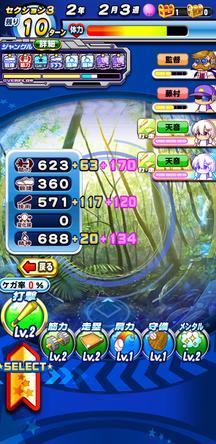 f:id:arimurasaji:20200201173349j:plain