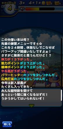 f:id:arimurasaji:20200201173358j:plain
