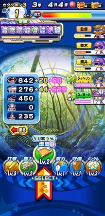 f:id:arimurasaji:20200201173406j:plain