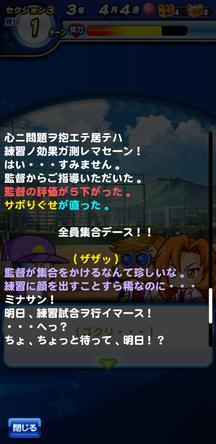 f:id:arimurasaji:20200201173415j:plain