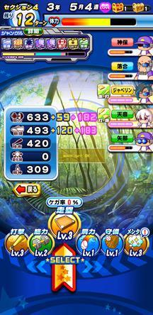 f:id:arimurasaji:20200201173424j:plain