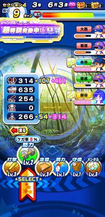 f:id:arimurasaji:20200201173433j:plain